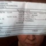 Зарплата мед. сестры в Смоленской обл. за 03.2014. Взято с zpmedika.ru