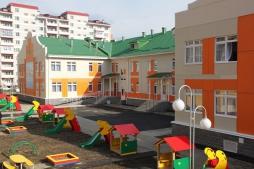 картинка ноябрь для детского сада